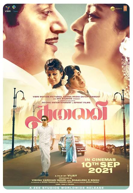 AL Vijay Kangana Ranaut Starrer Thalaivii will be release on Septemeber 10th