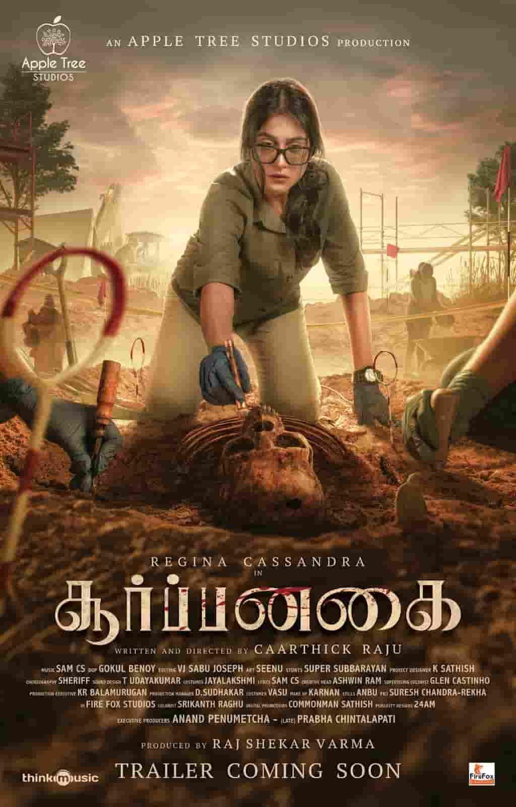 Soorpanagai Trailer coming soon shoot wrapped
