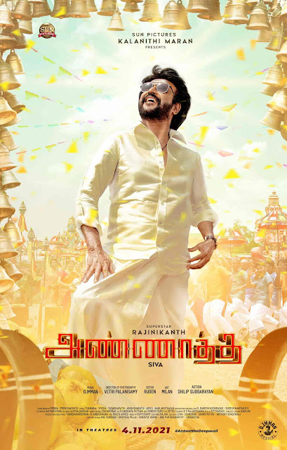 Annaatthe First Look Posters Starring Rajinikanth Nayanthara
