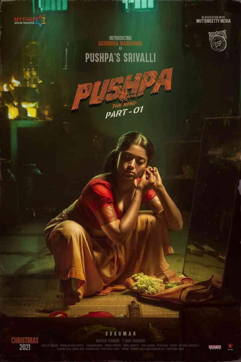 Pushpa Character Reveal Look of Actress Rashmika Mandanna directed bySukumar