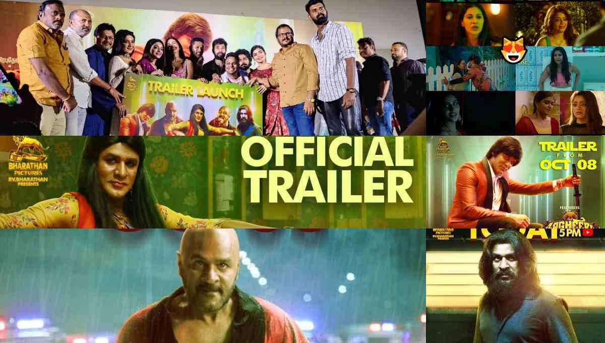 Bagheera Official Trailer Starring Prabhu Deva and Amyra Dastur Directed by AdhikRavichandran
