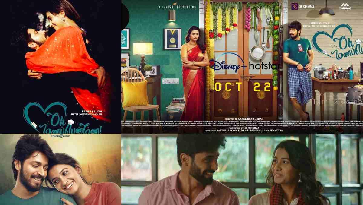 Oh Manapenne Trailer Starring Harish kalyan Priya bhavanishankar